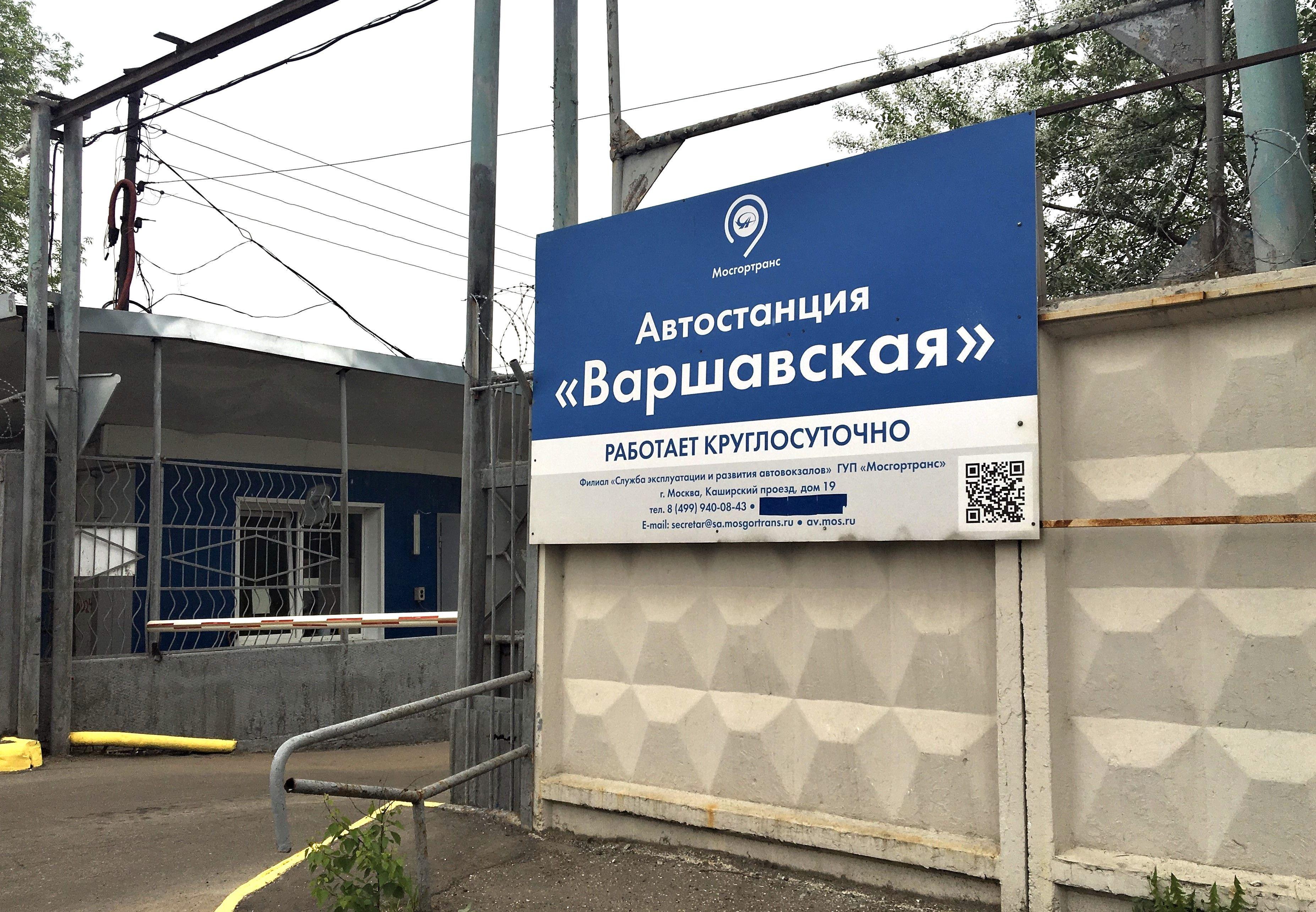 Москвичи снова смогут отправиться в Липецк с автостанции «Варшавская»