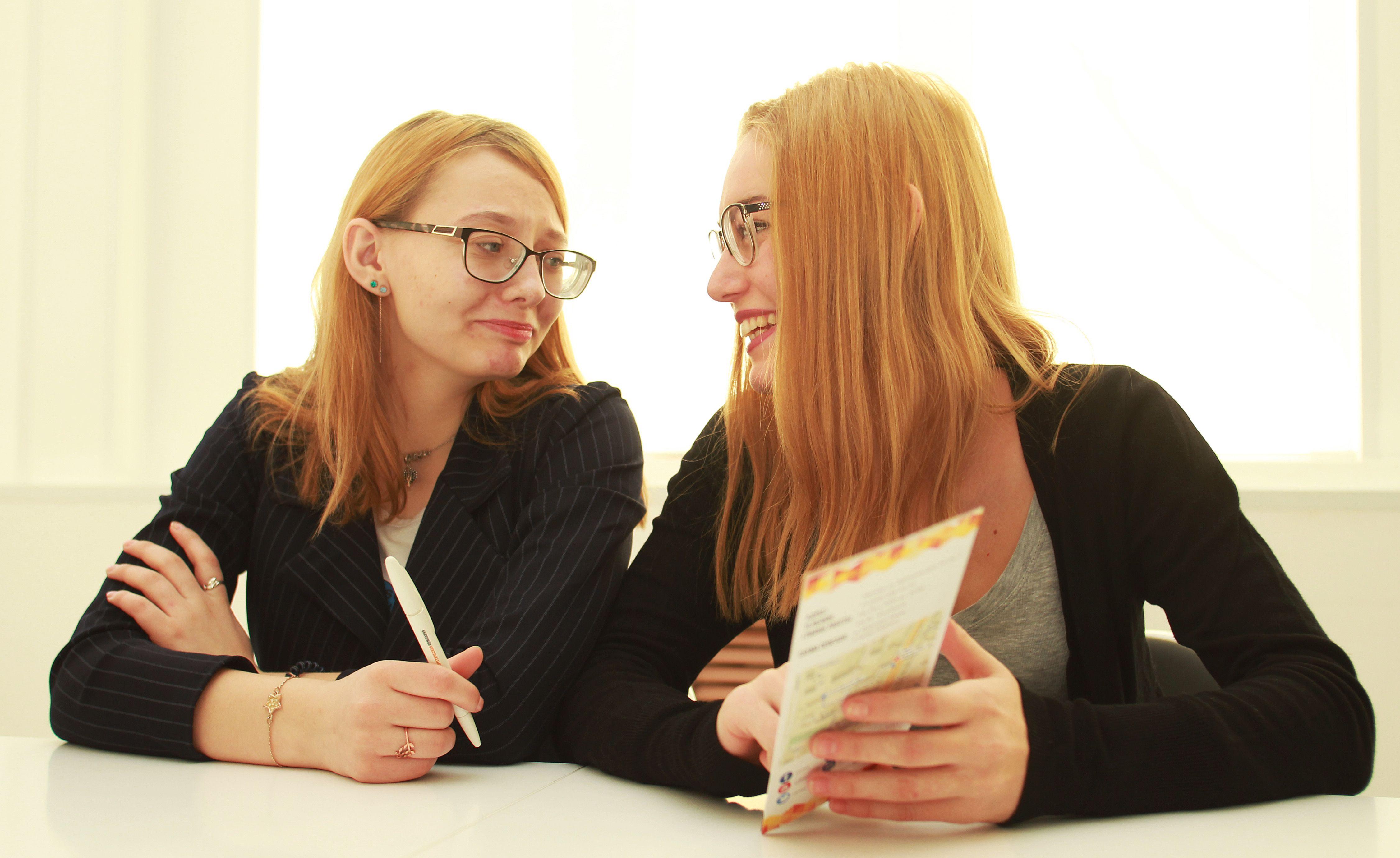 Набор в летнюю карьерную школу стартовал в Москве