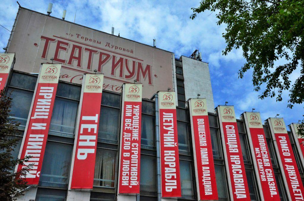 Парад хитов: музыкальный челлендж запустили в «Театриуме». Фото: Анна Быкова
