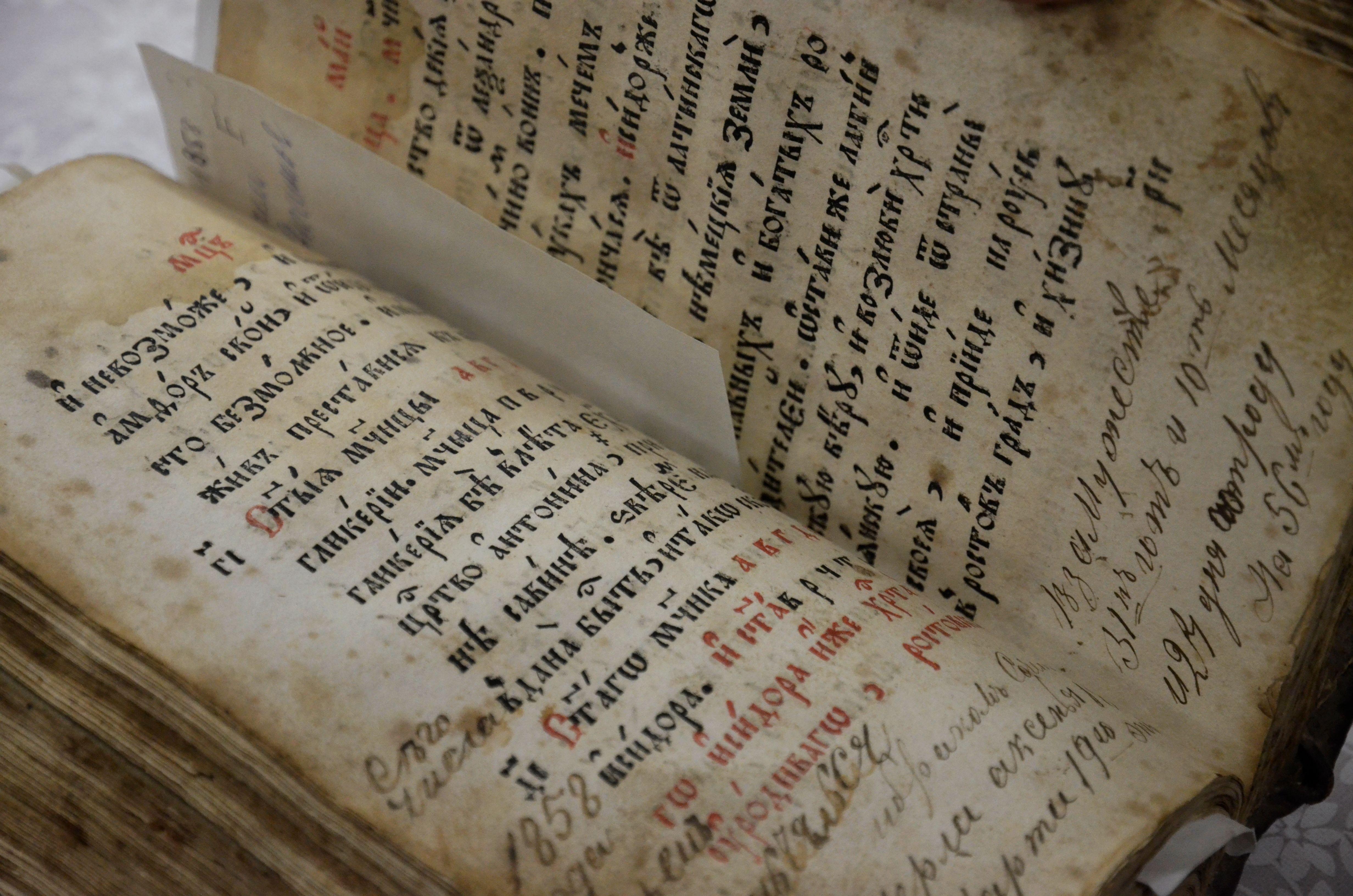 День славянской письменности и культуры отметят в Библиотеках Юга