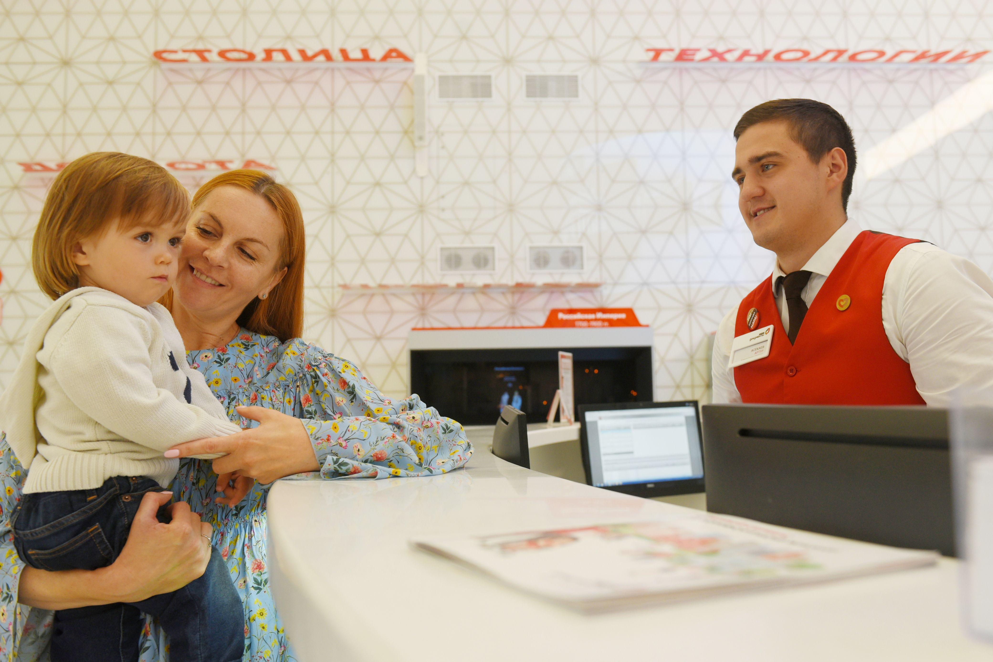 Центр госуслуг откроют в развлекательном комплексе на юго-востоке Москвы