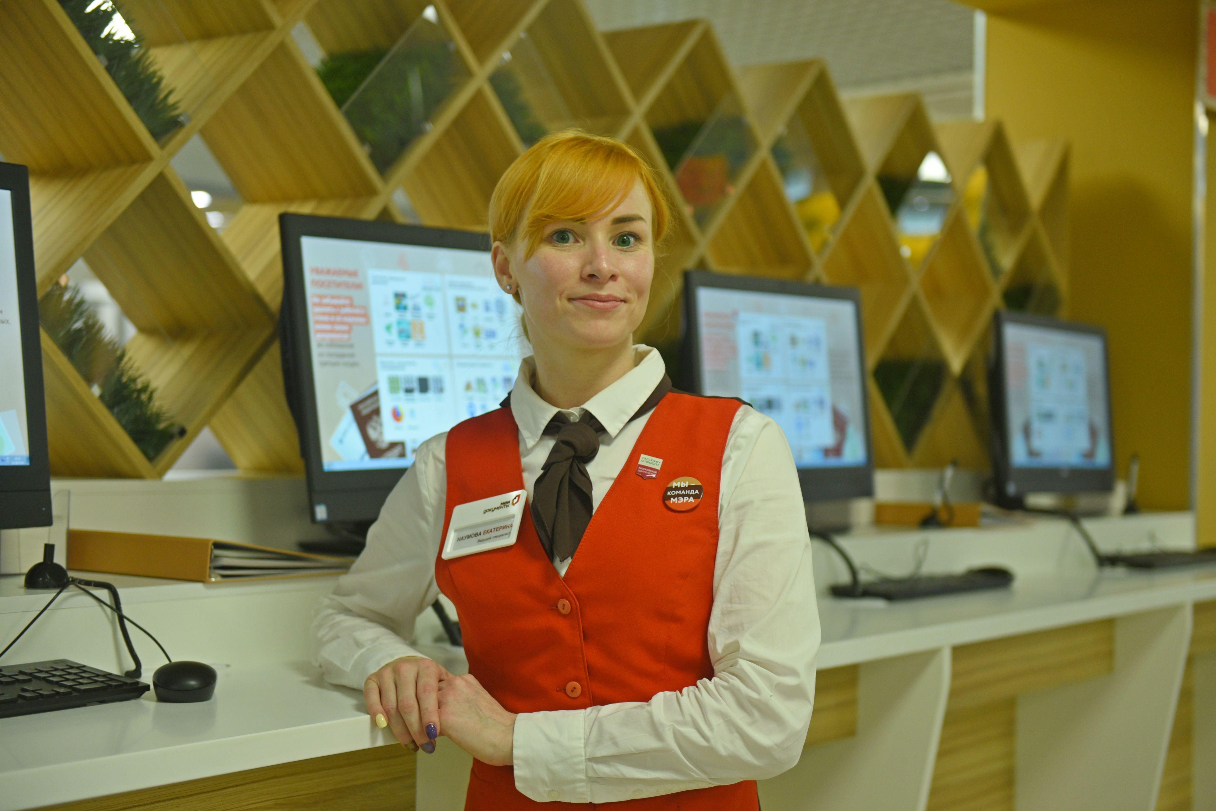 Центры государственных услуг в Москве возобновят работу с 25 мая