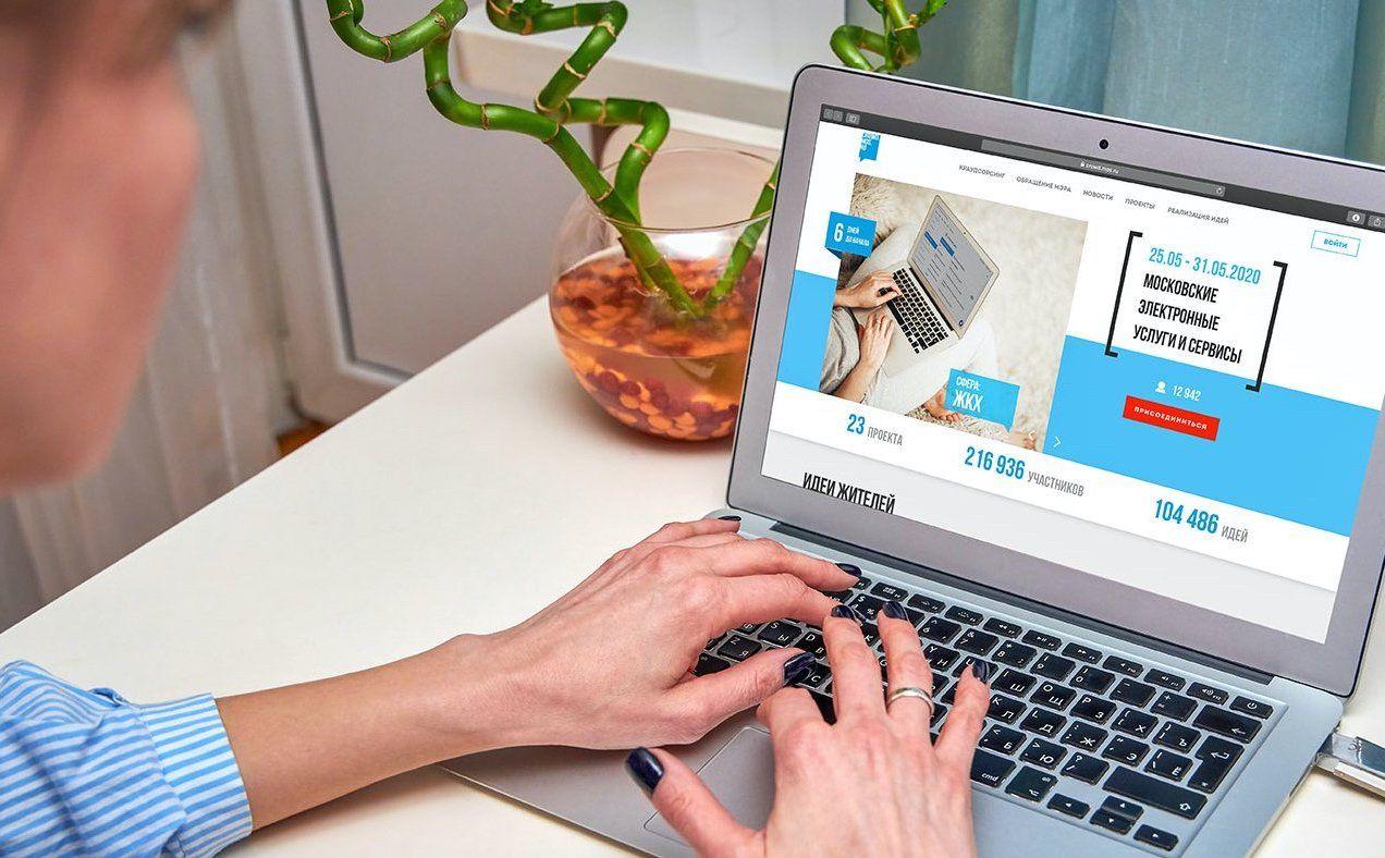 Московский инновационный кластер запустил сервис поиска бизнес-партнеров