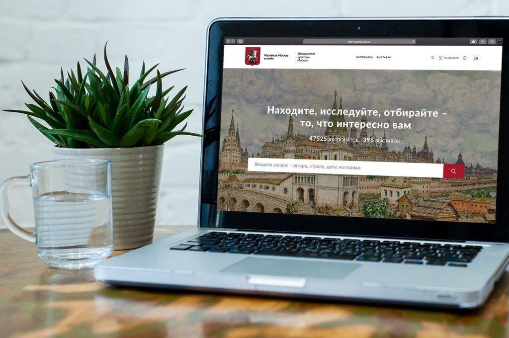 Более 200 новых выставок появилось на портале «Музейная Москва онлайн». Фото: сайт мэра Москвы