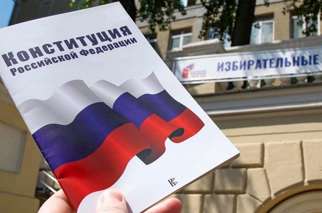 Известный политолог заявил о легитимности проходящего голосования по Конституции. Фото: сайт мэра Москвы