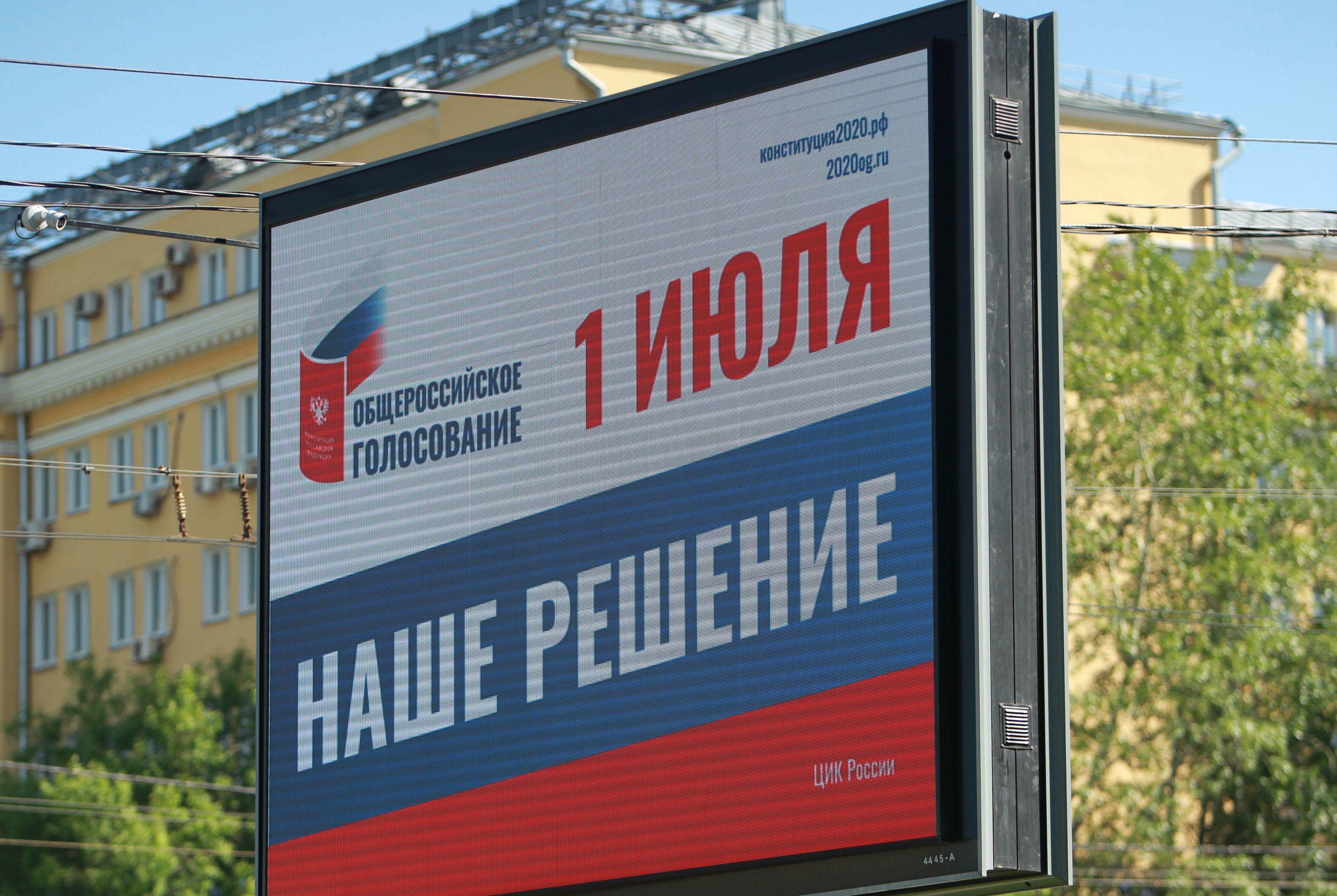 Политолог Павел Данилин отметил высокую степень контроля за чистотой голосования в Москве. Фото: архив