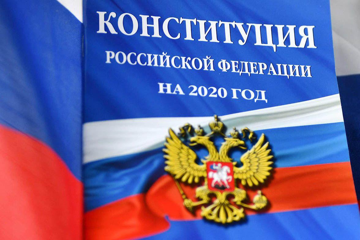 Политолог объяснил суть предложенных поправок в Конституцию России простым языком