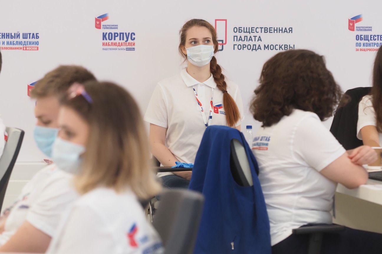 Депутат Мосгордумы Мельникова: Электронное голосование по поправкам в Конституцию технически безопасно
