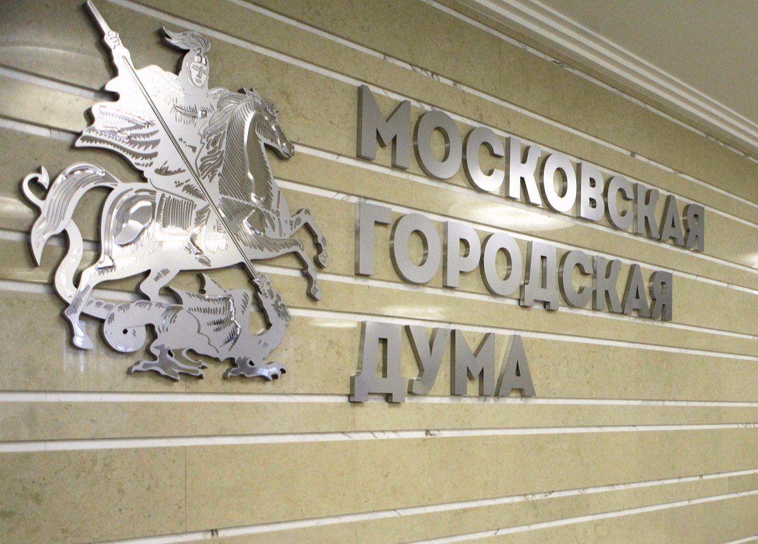 Депутат Мосгордумы Бускин: В Москве ведется интенсивная борьба за чистоту атмосферного воздуха