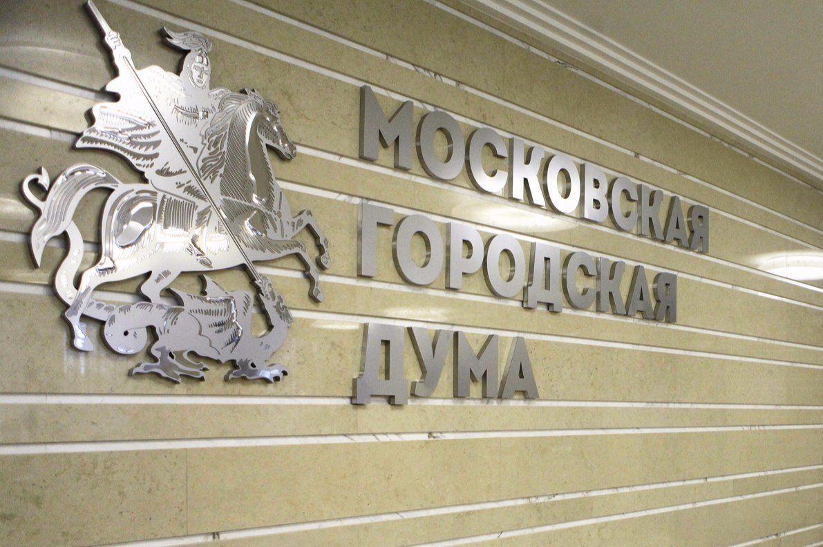 Депутат МГД Евгений Герасимов рассказал о жизни театров в период действия ограничений в Москве