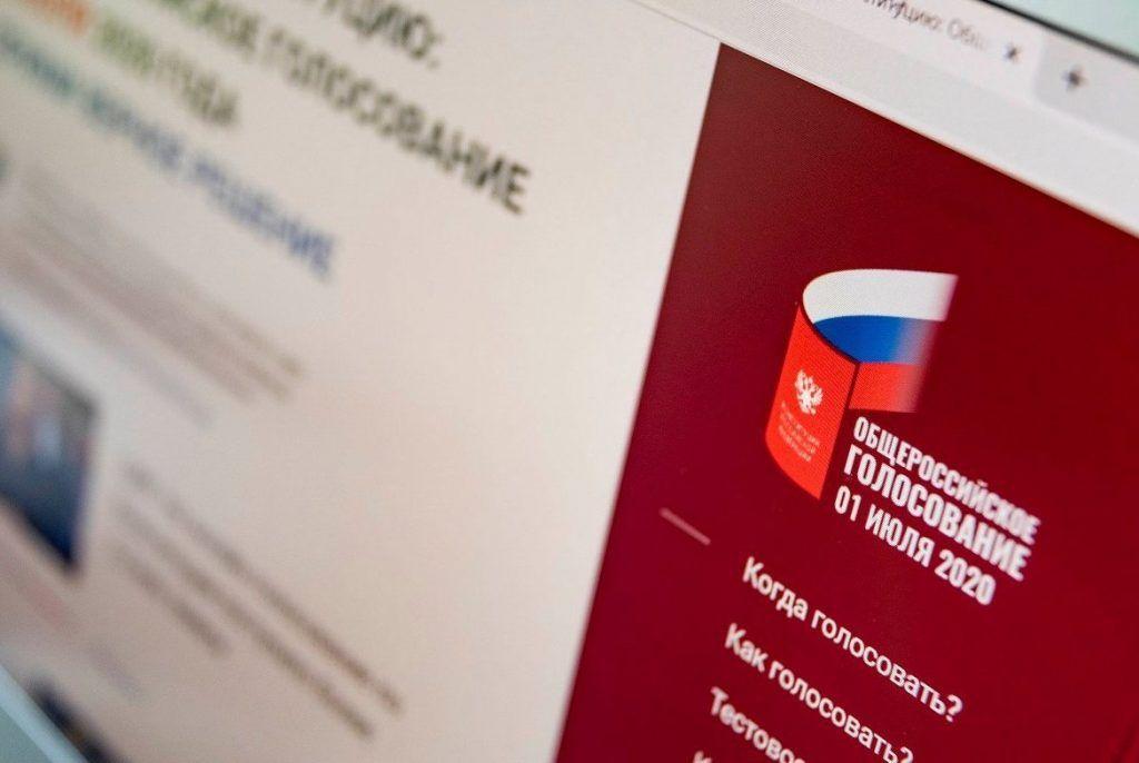 Явка на электронное голосование достигла 90%. Фото: сайт мэра Москвы