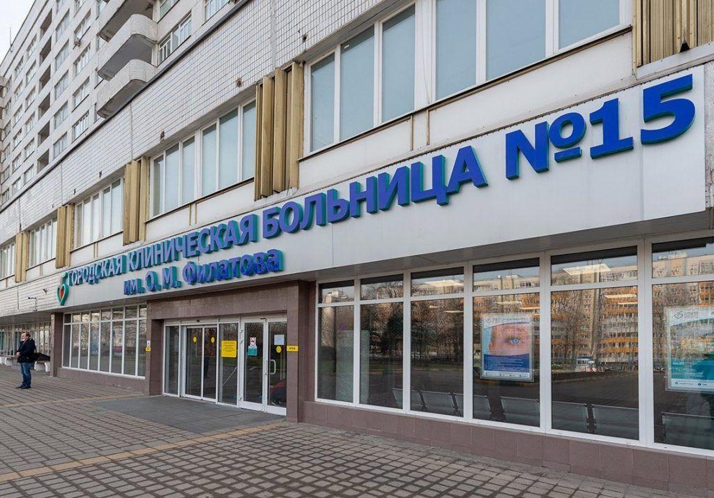 Главврач Филатовской больницы Валерий Вечорко проголосовал по поправкам к Конституции. Фото: сайт мэра Москвы