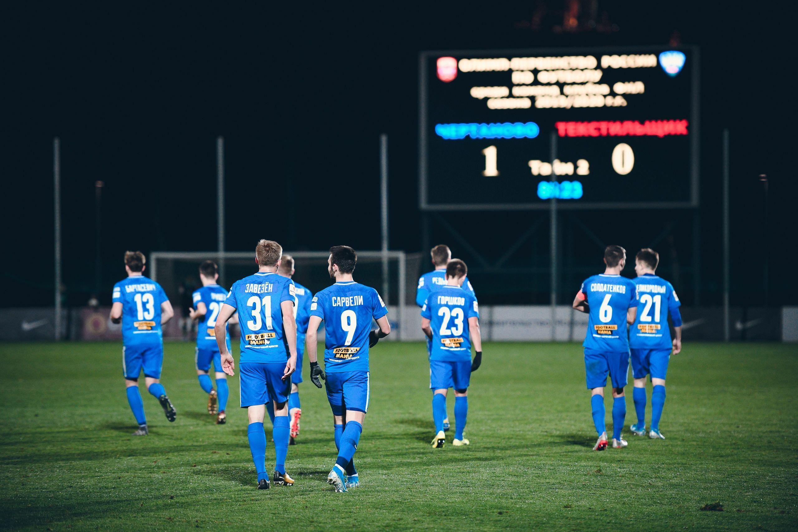 Футболисты «Чертаново» возобновили тренировки