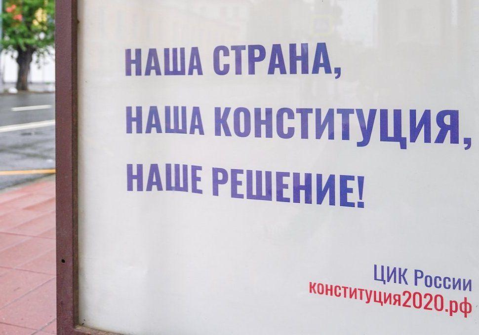 Голосование по Конституции проведут с соблюдением санитарных норм. Фото: сайт мэра Москвы