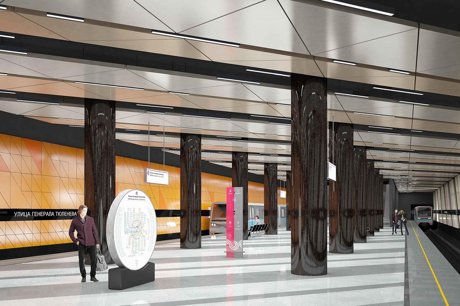 На юго-западе Москвы появится новая станция метро