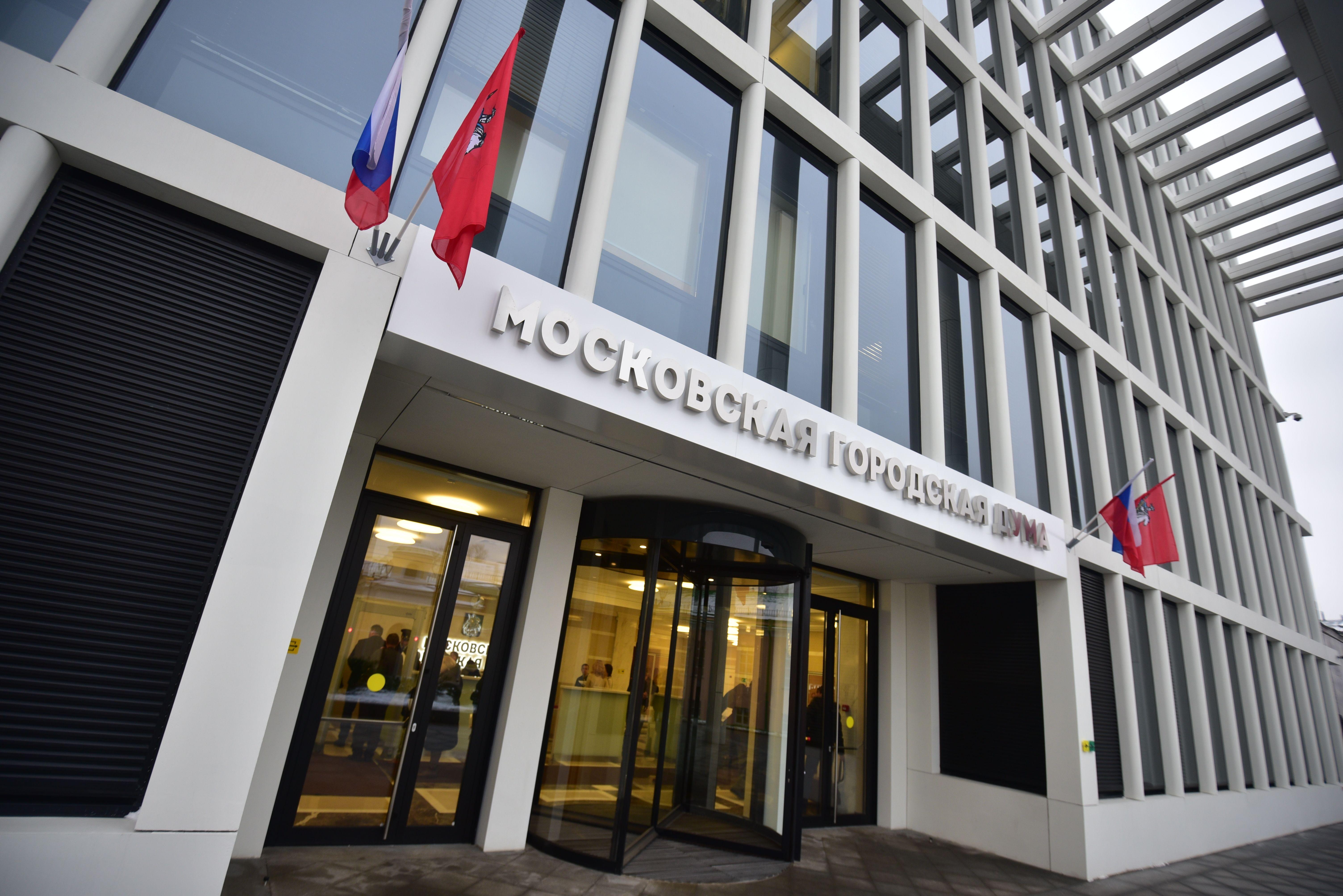 Депутат МГД Головченко: В Москве созданы условия для внедрения помогающих бизнесу инноваций