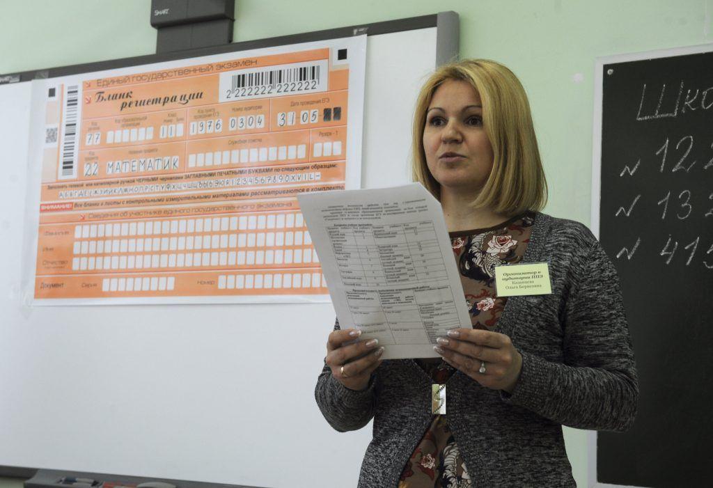 На ЕГЭ в Москве зарегистрировались 80 тыс выпускников. Фото: Александр Кожохин, «Вечерняя Москва»