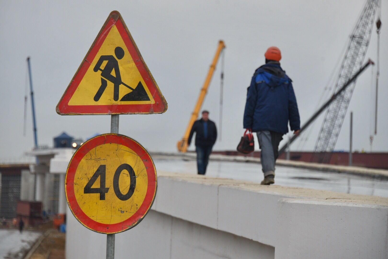 Протяженность конструкции составит 1,5 километра. Фото: Владимир Новиков