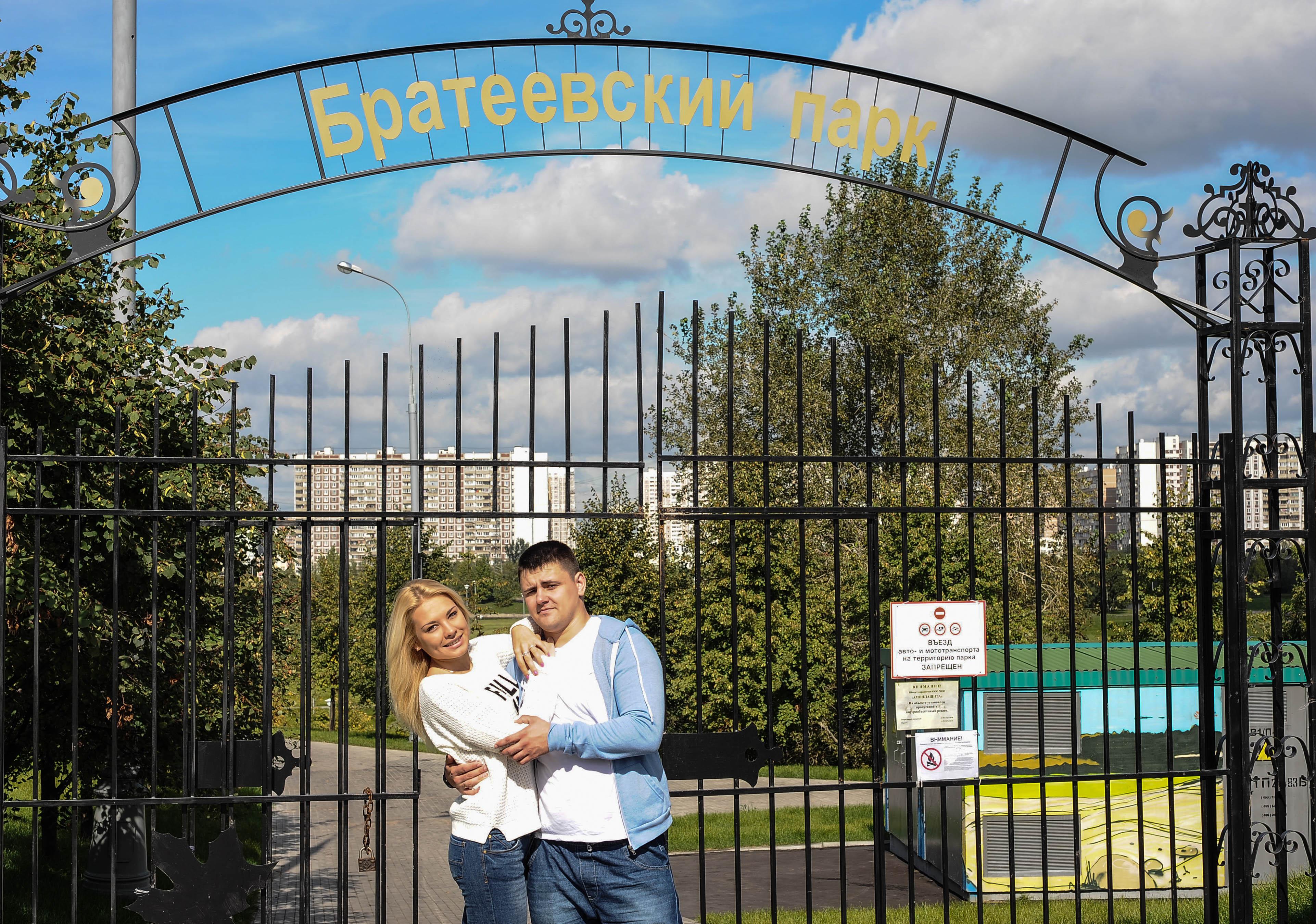 Заняться спортом профессионально стало возможным в парках Москвы