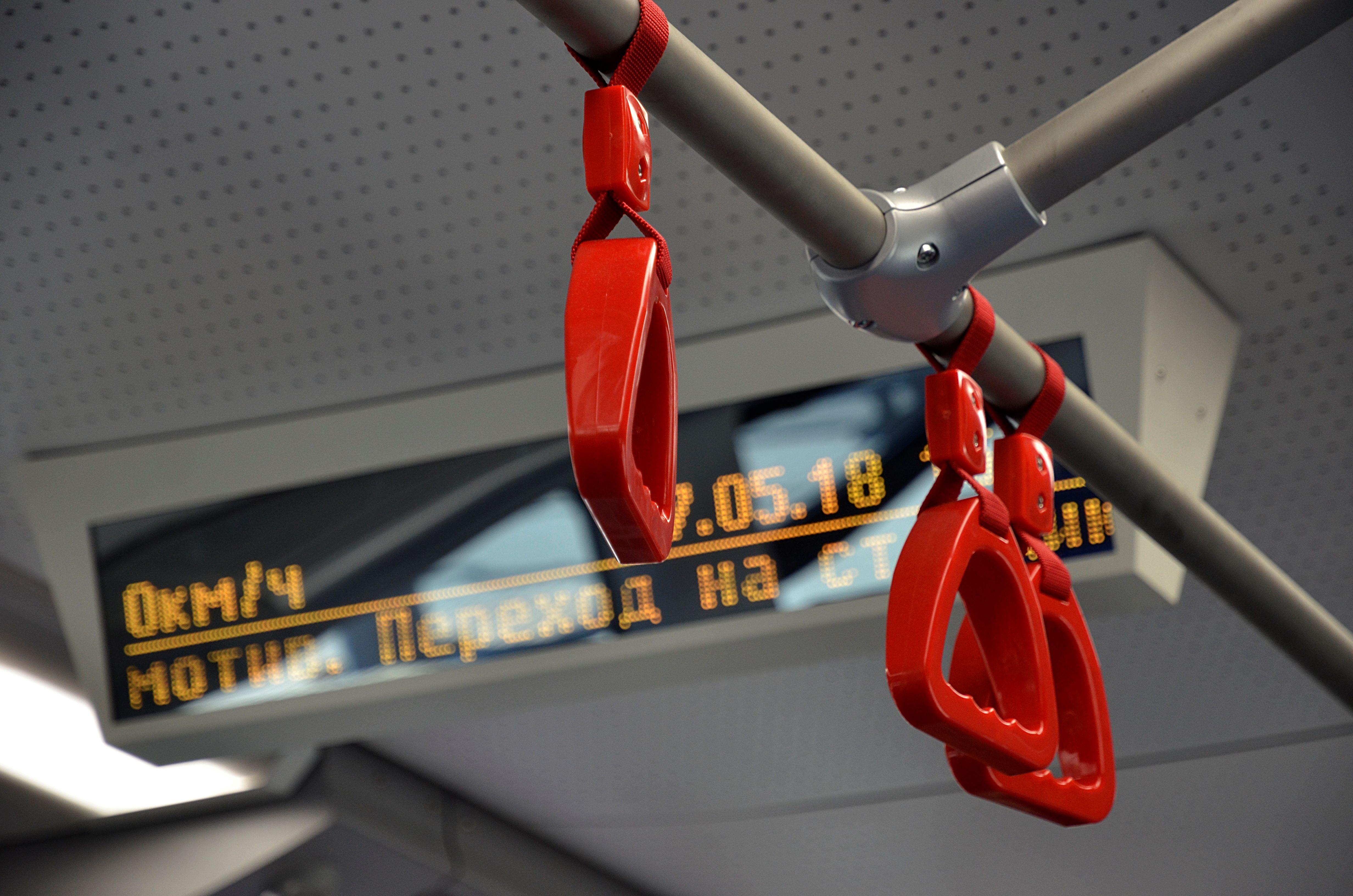 Вагоны тишины появились во всех поездах МЦК