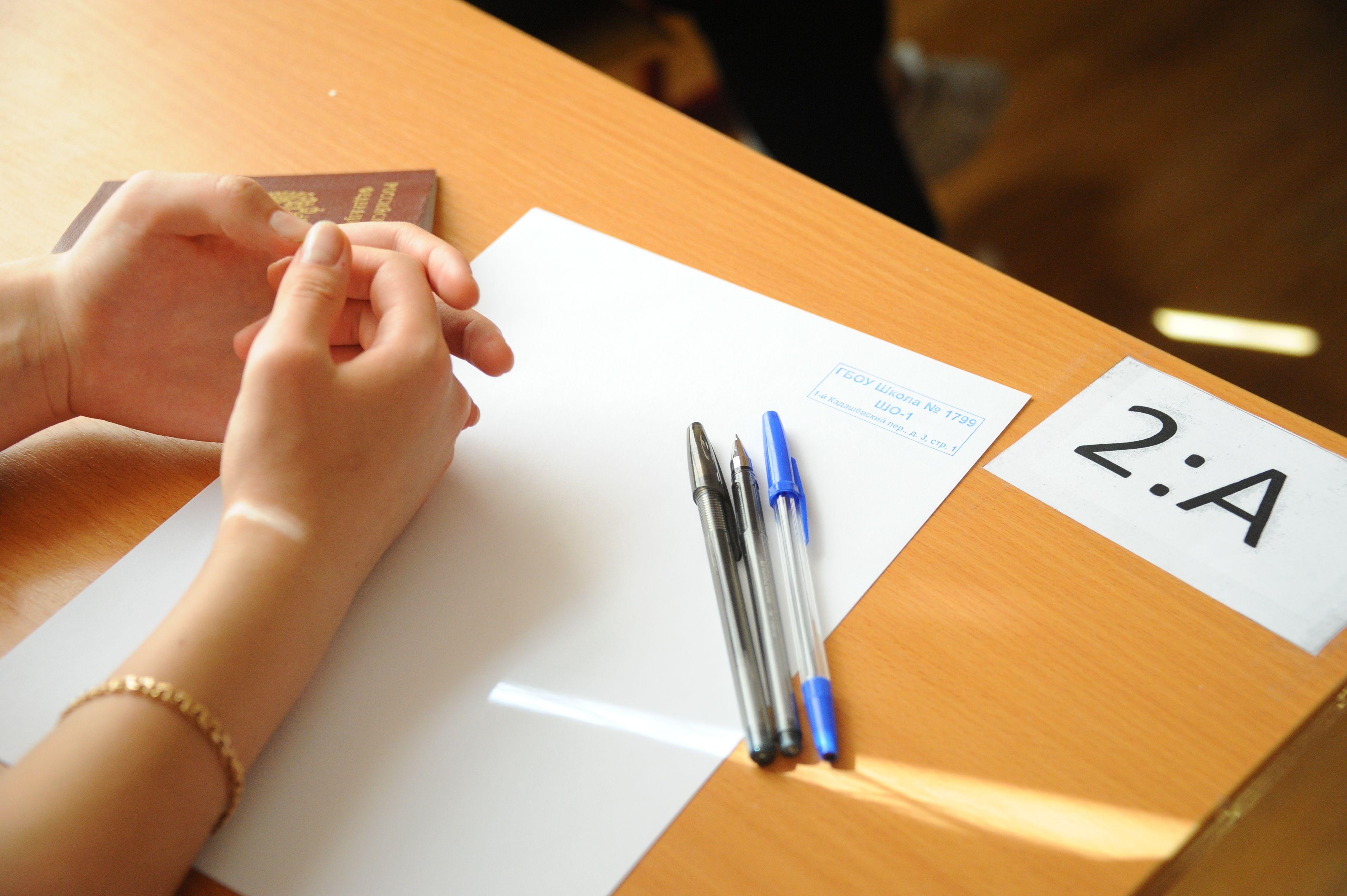 Около 80 тысяч выпускников в Москве планируют сдавать ЕГЭ в этом году