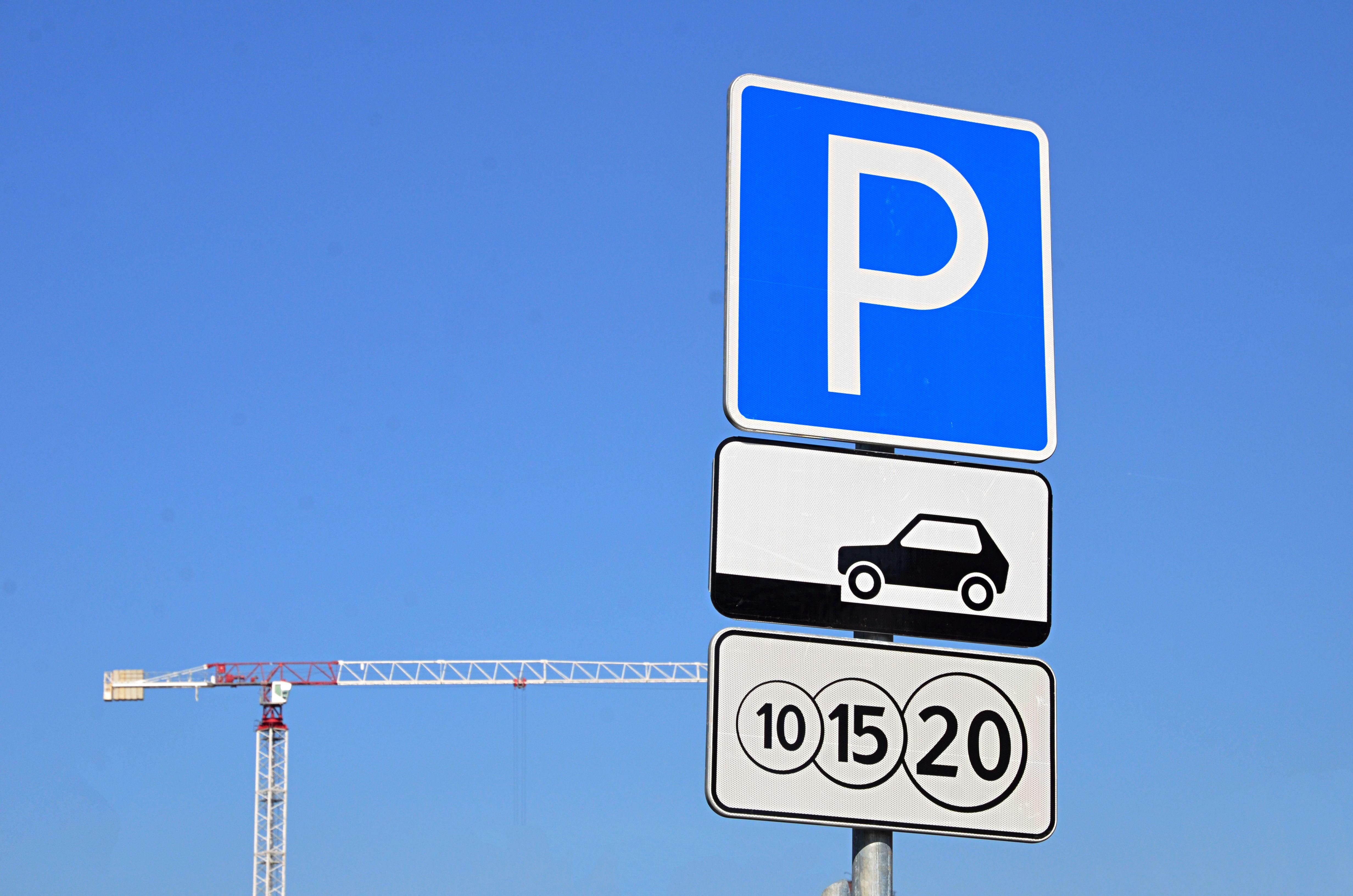 Парковка на столичных улицах в предстоящие праздники будет бесплатной