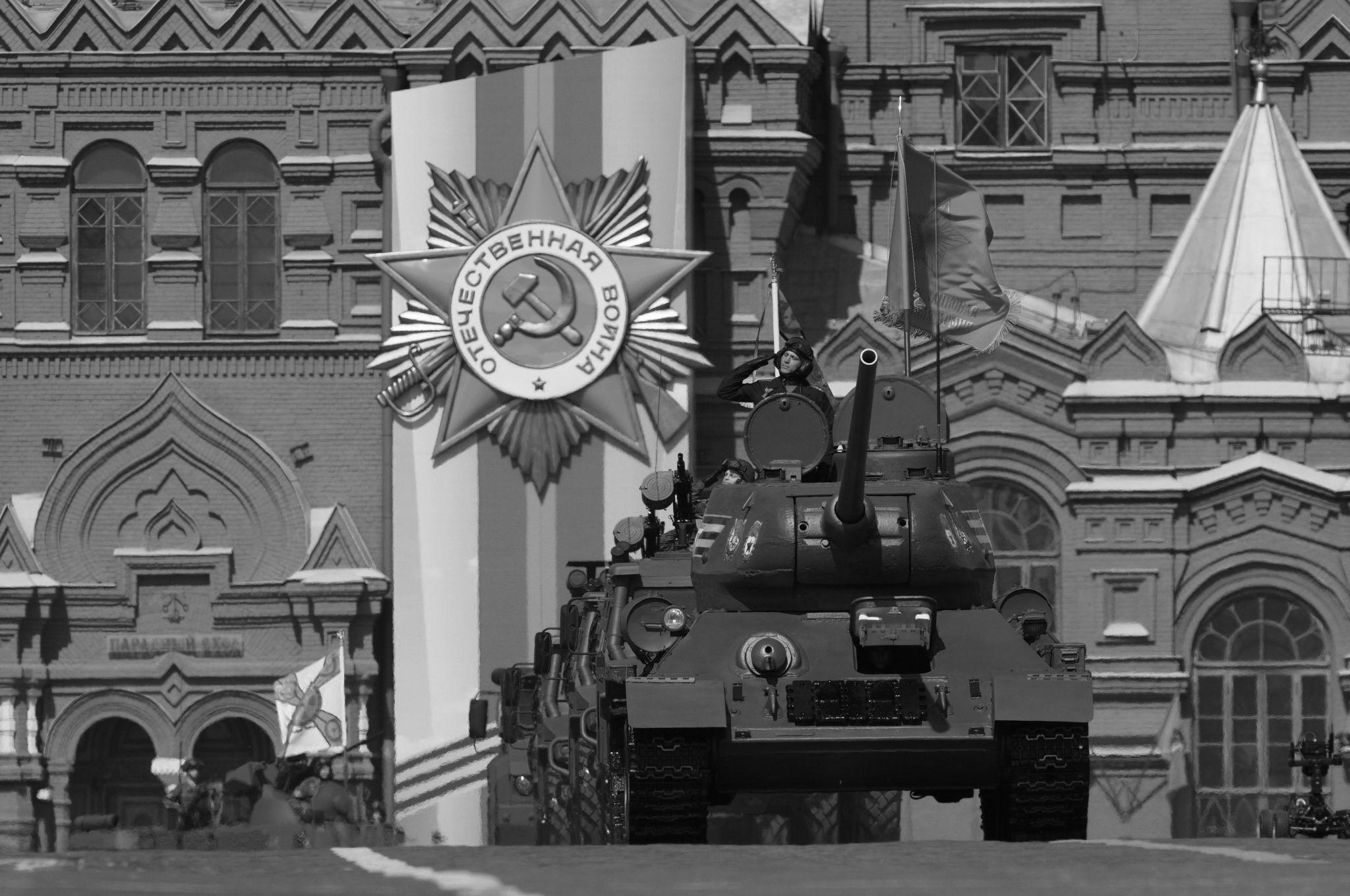 День России отметят в Музее Победы онлайн