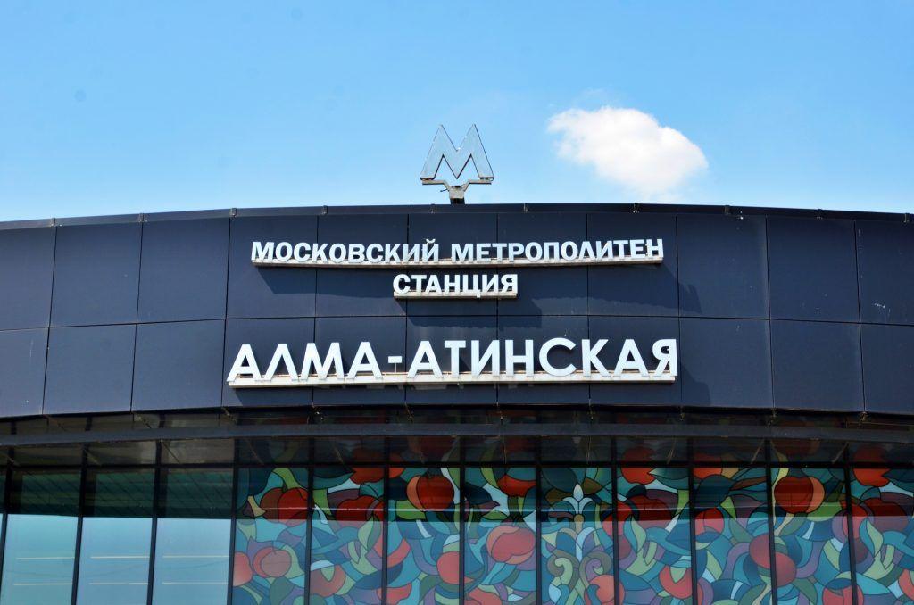 Ранее закрытый вестибюль «Алма-Атинской» возобновил работу. Фото: Анна Быкова