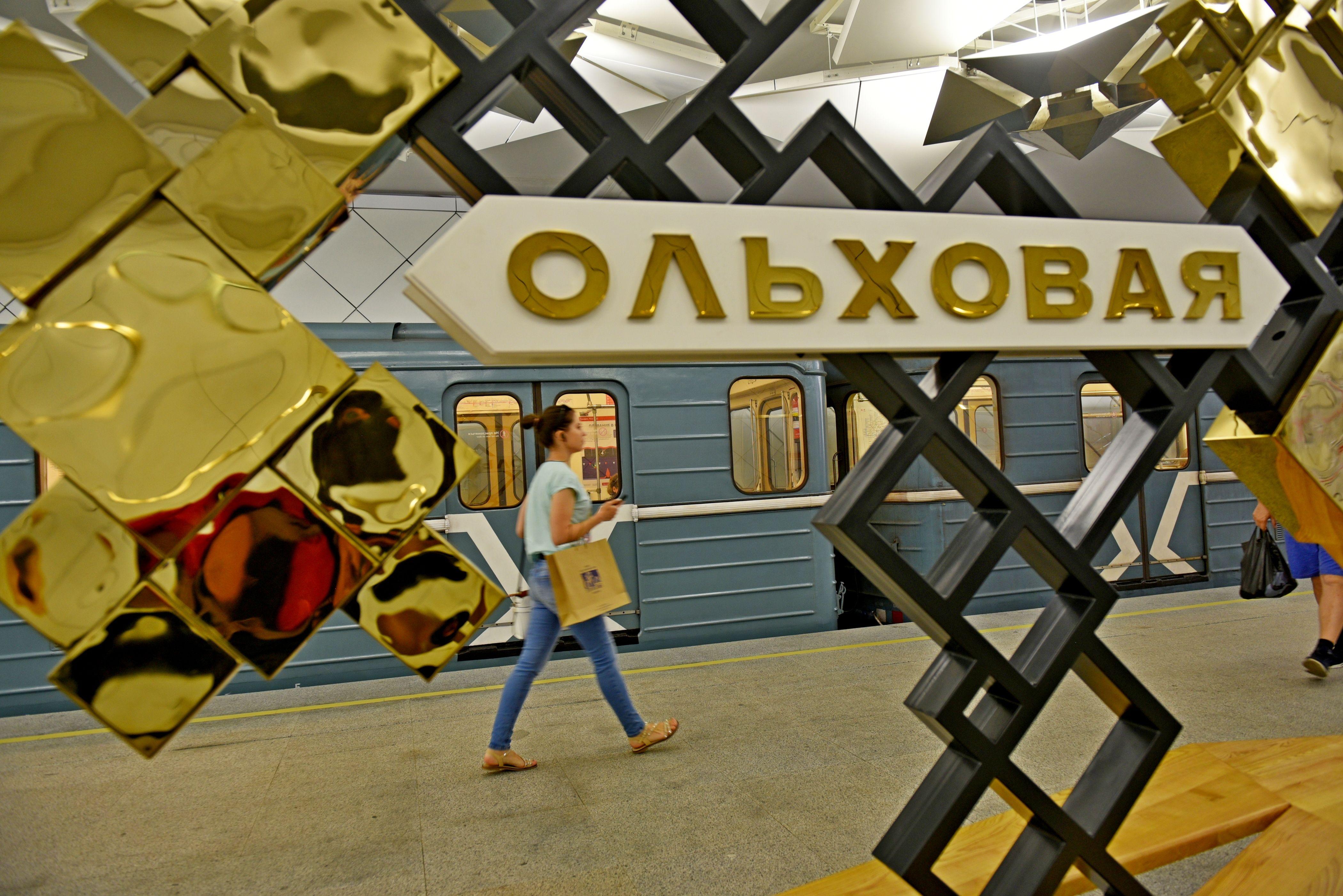 Метро Москвы закроет южный участок красной линии на три дня