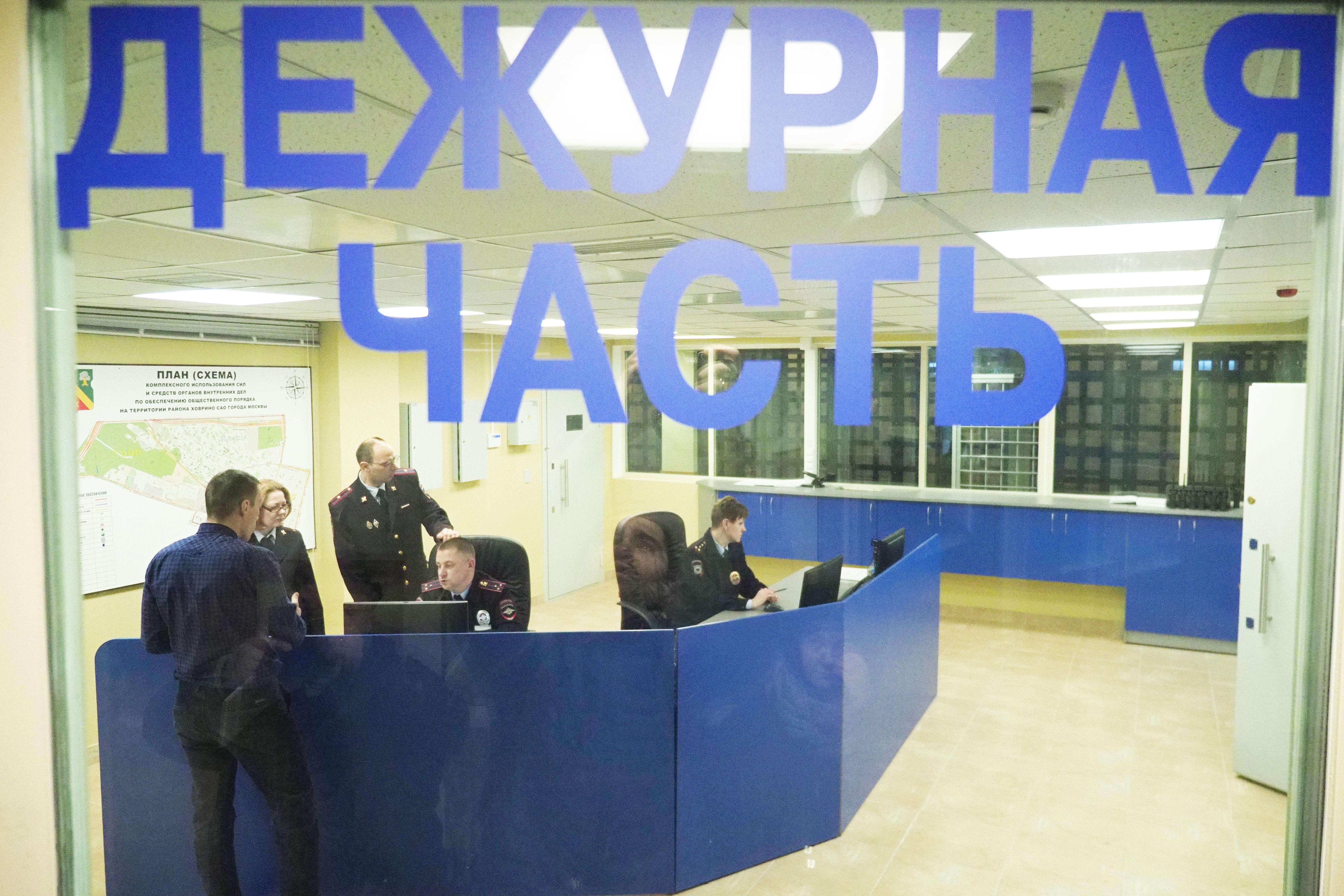 Полицейские УВД по ЮАО задержали подозреваемого в противоправных деяниях