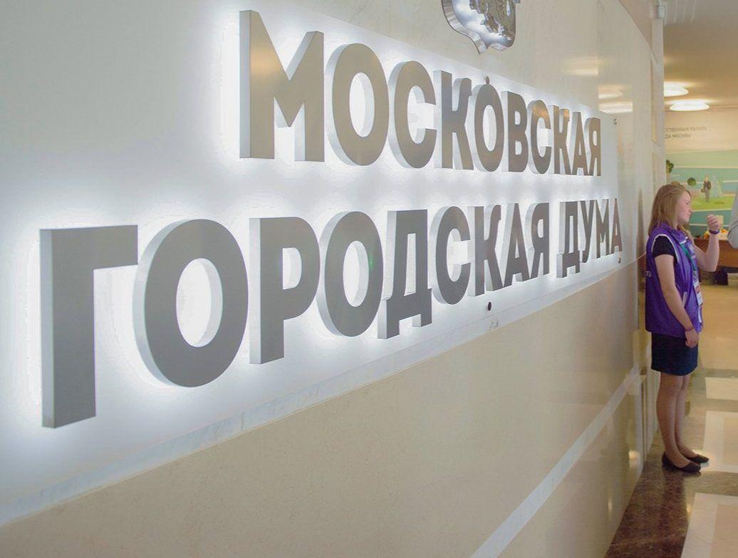 Депутат МГД Елена Николаева предложила варианты развития программы льготной ипотеки для граждан