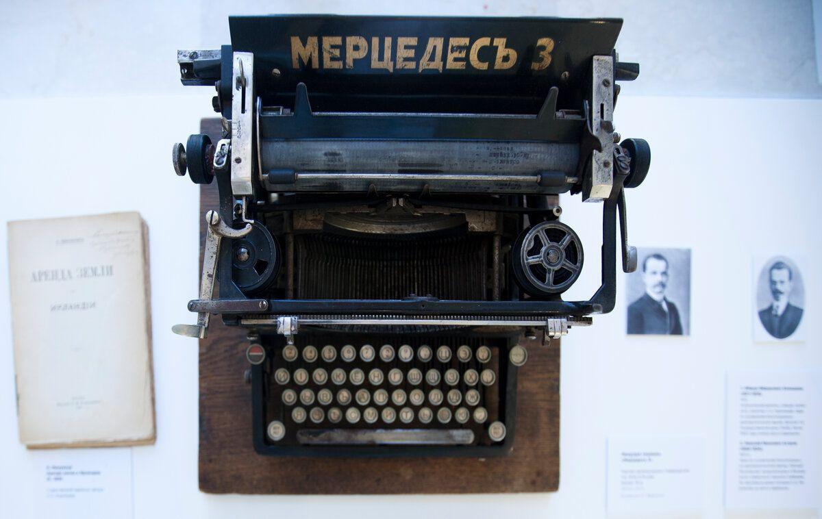 День печатной машинки: о раритетном устройстве рассказали в «Царицыне»