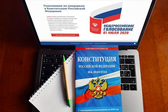 Политологи отмечают хорошую организацию голосования по Конституции