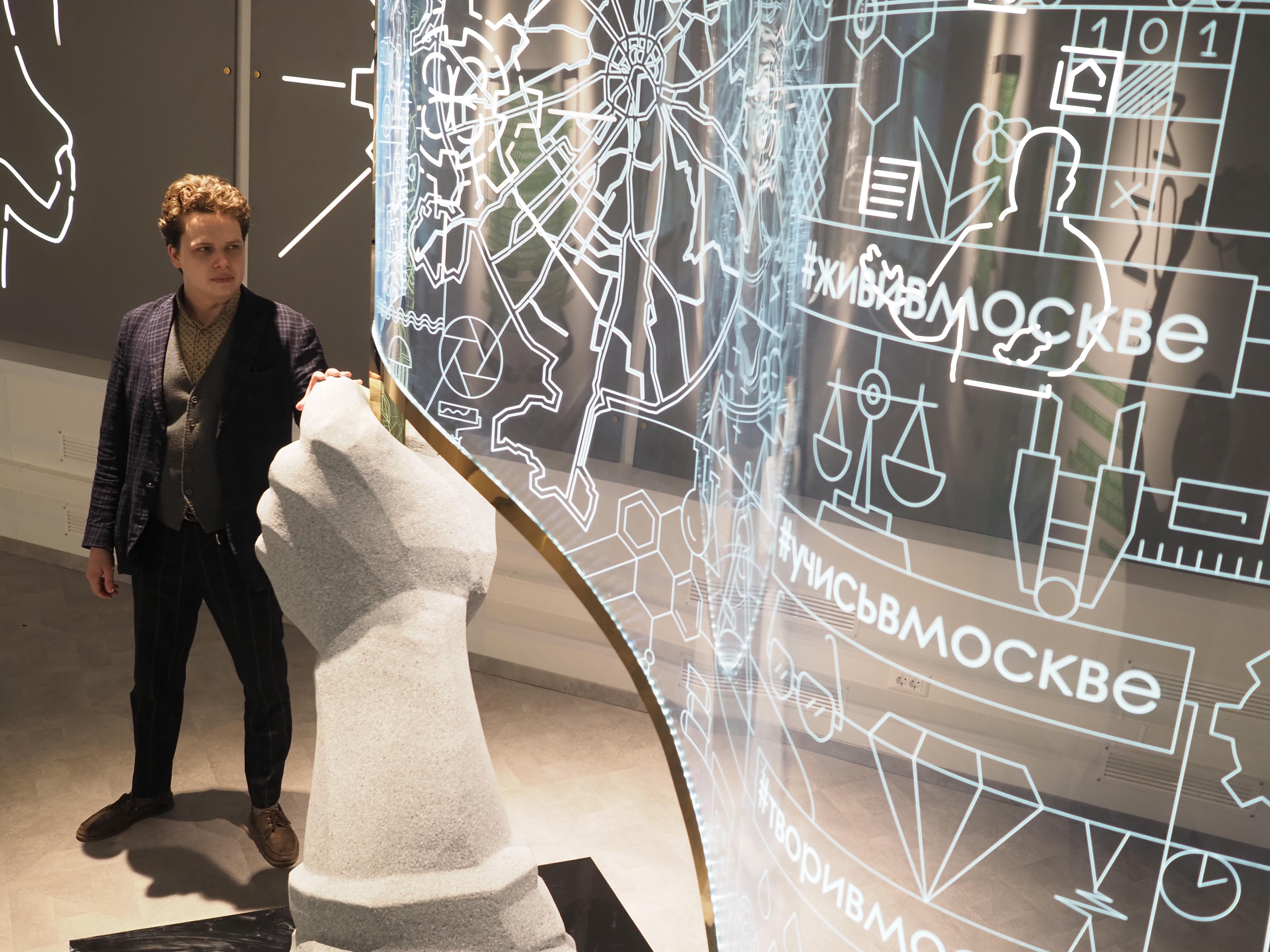 Музей  профессий будущего