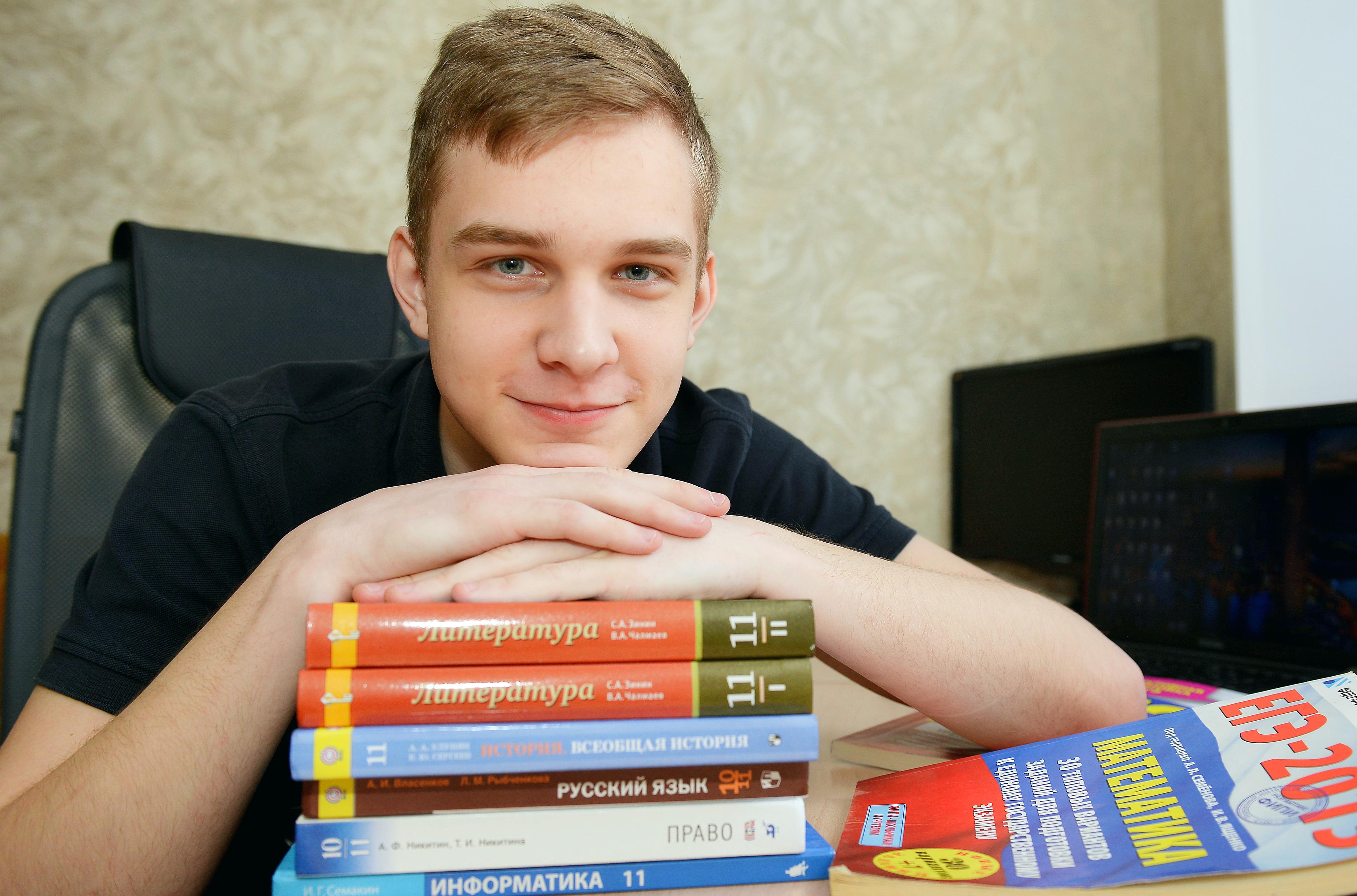 Московское образование вернули в прежний режим