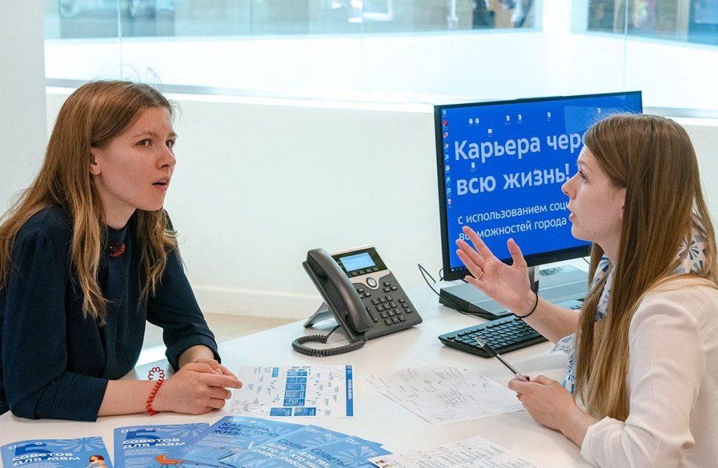 В Москве подвели итоги проекта «Лето моей карьеры». Фото: сайт мэра Москвы