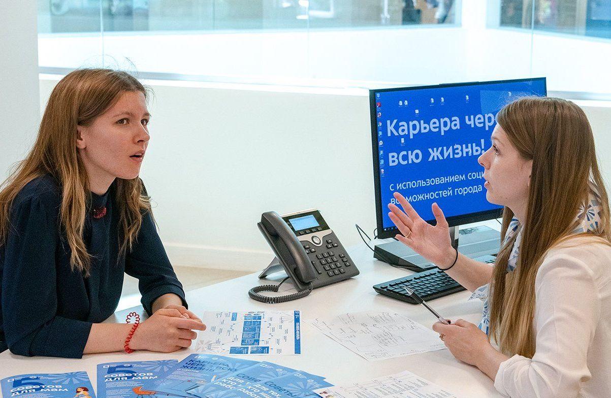 В Москве подвели итоги проекта «Лето моей карьеры»