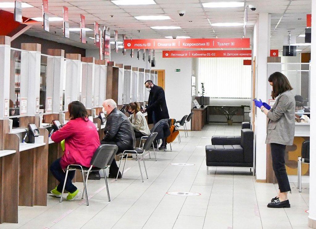 Услуги Пенсионного Фонда начали предоставлять в «Моих документах» Чертанова Южного. Фото: сайт мэра Москвы