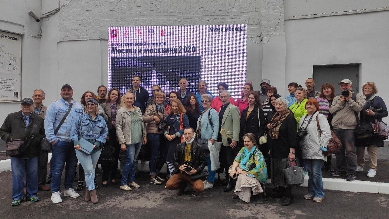 Фотографический флешмоб «Москва и москвичи. 2020»