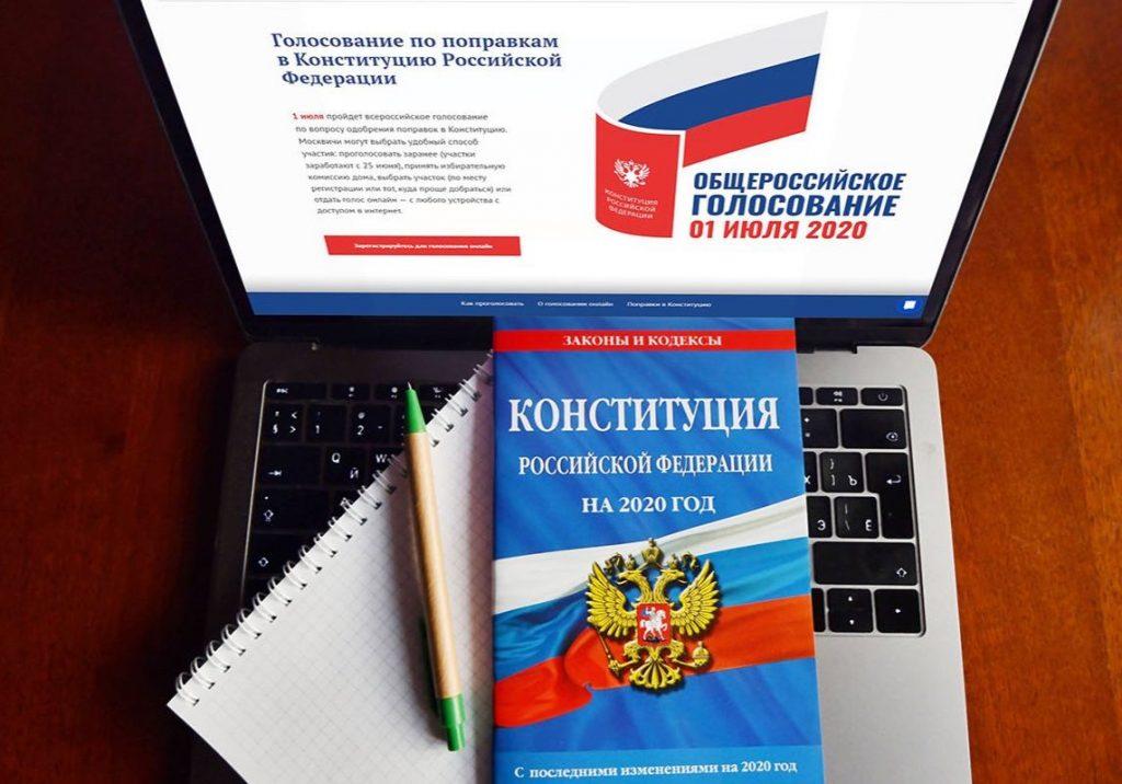 Явка электронного голосования превысила 90 процентов. Фото: сайт мэра Москвы