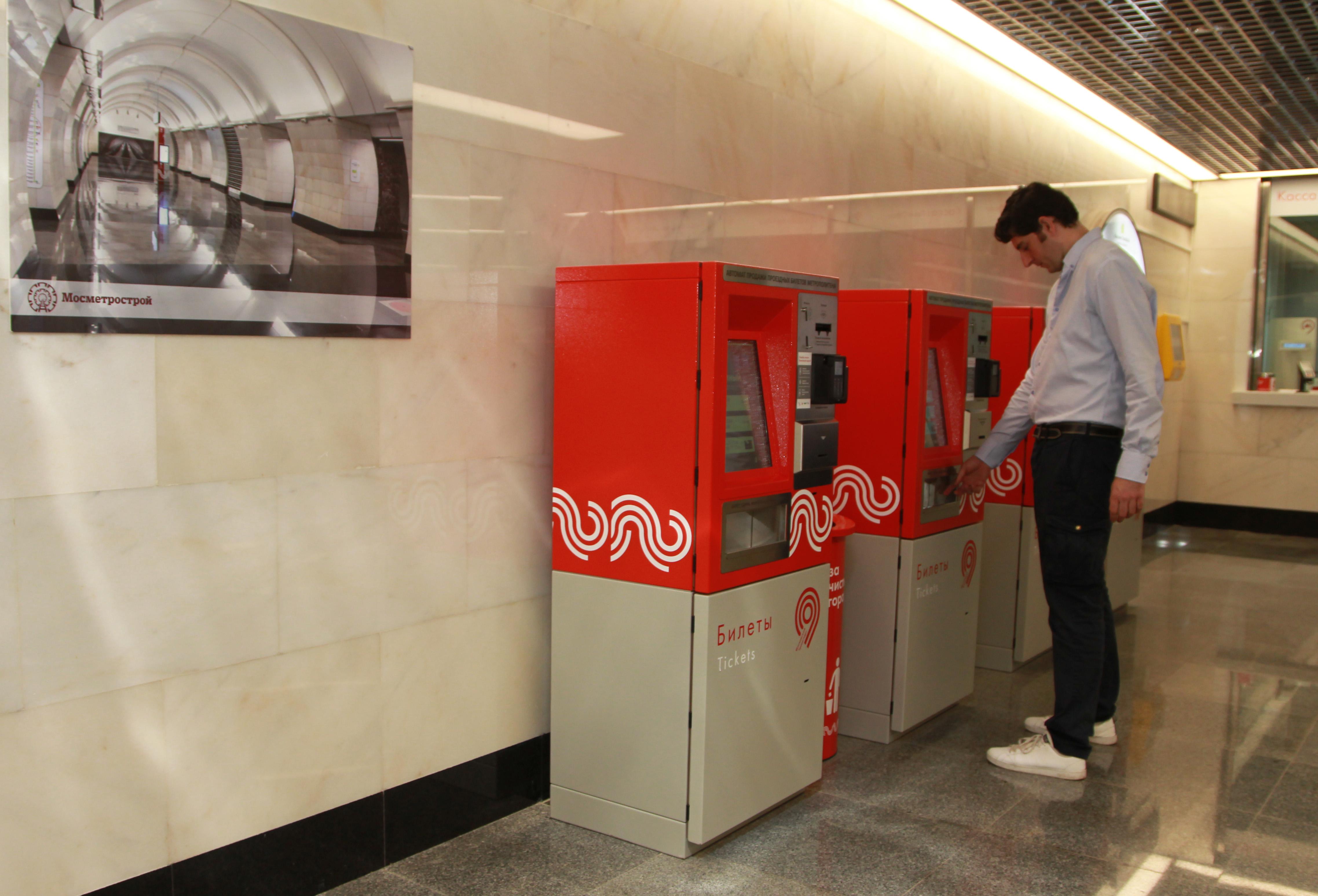 Молодежные транспортные карты начали продавать в московском метро