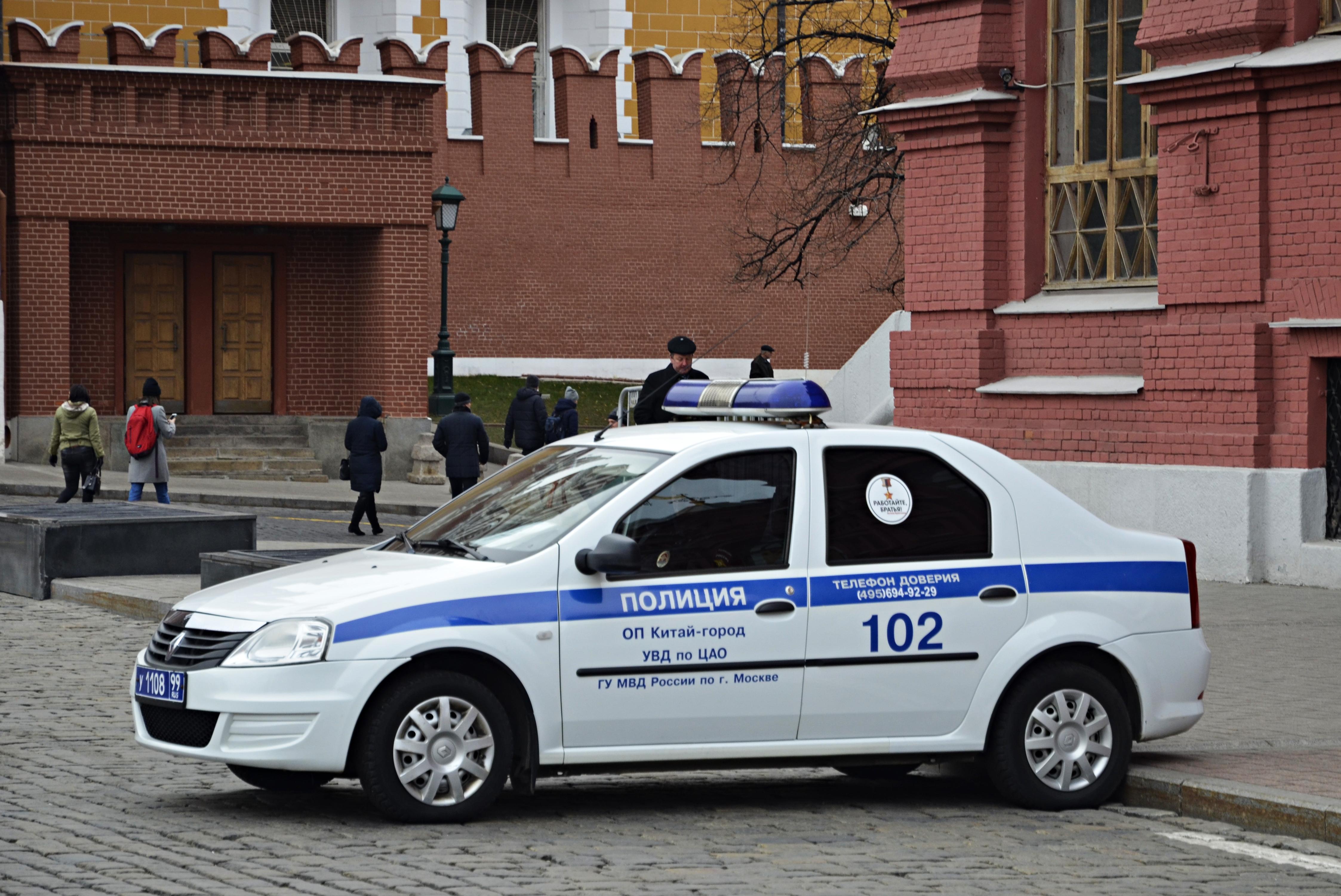 Посольство Армении, церковь и диаспора просят соотечественников не участвовать в провокация