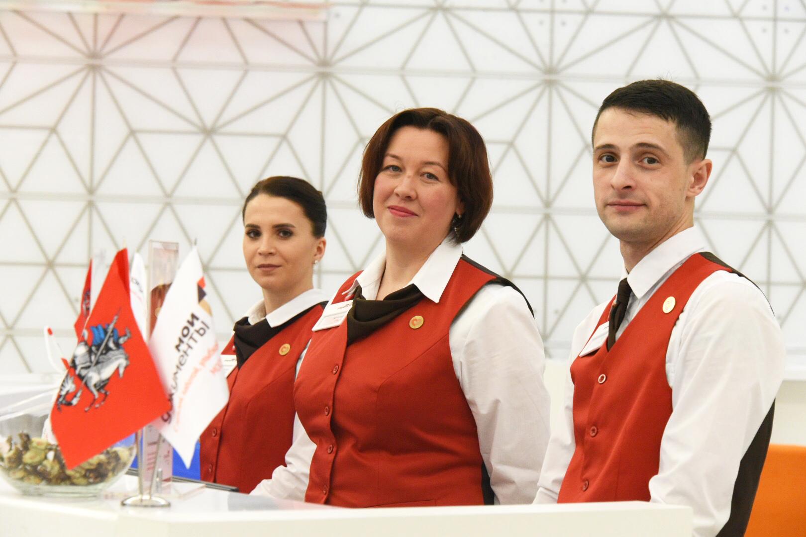 Новые услуги ПФР стали доступны во всех московских центрах «Мои документы»