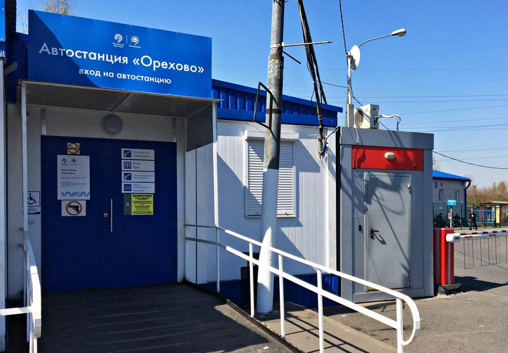 Москвичи отправятся в Ставропольский край с автостанции «Орехово». Фото: Анна Быкова
