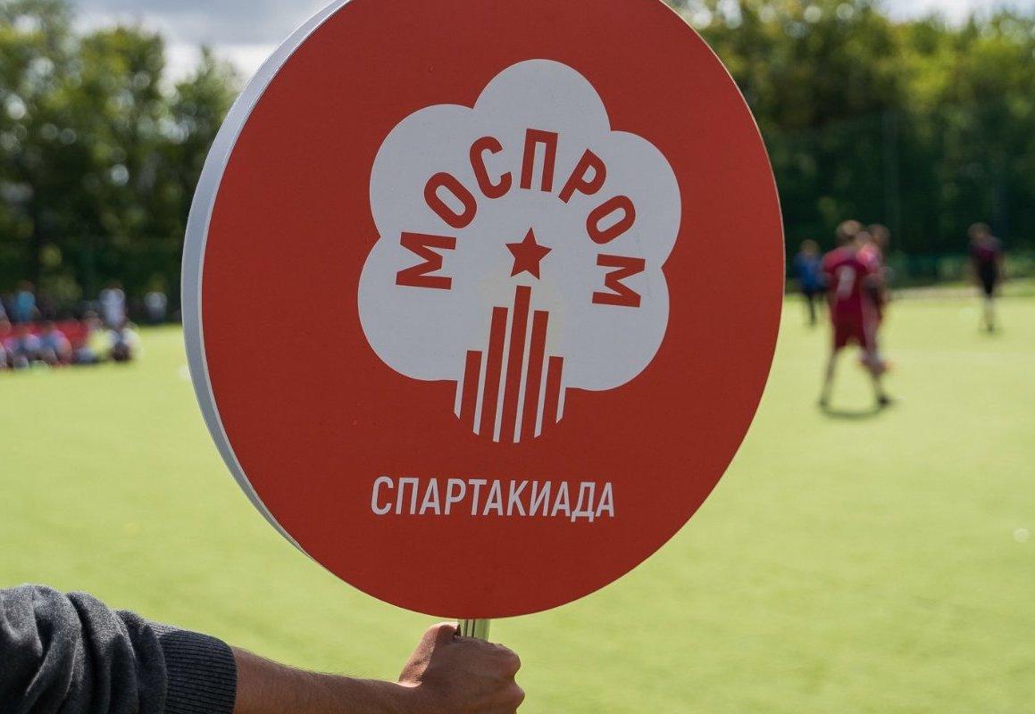 Cпартакиада промышленников «Моспром» возобновляется в столице