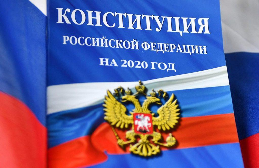 Более, 2,8 млн москвичей проголосовали за поправки к Конституции. Фото: сайт мэра Москвы