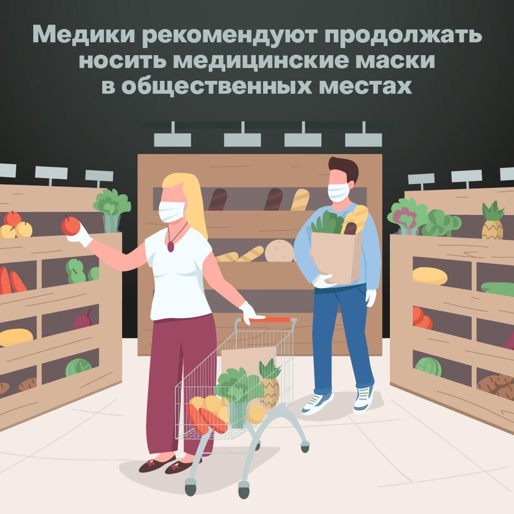 Москвичам посоветовали носить маски и перчатки в общественных местах