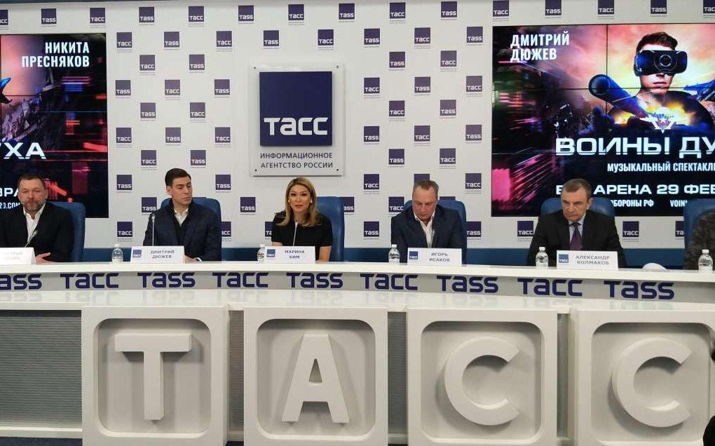 Музыкальный спектакль «Воины духа» обсудили в ТАСС