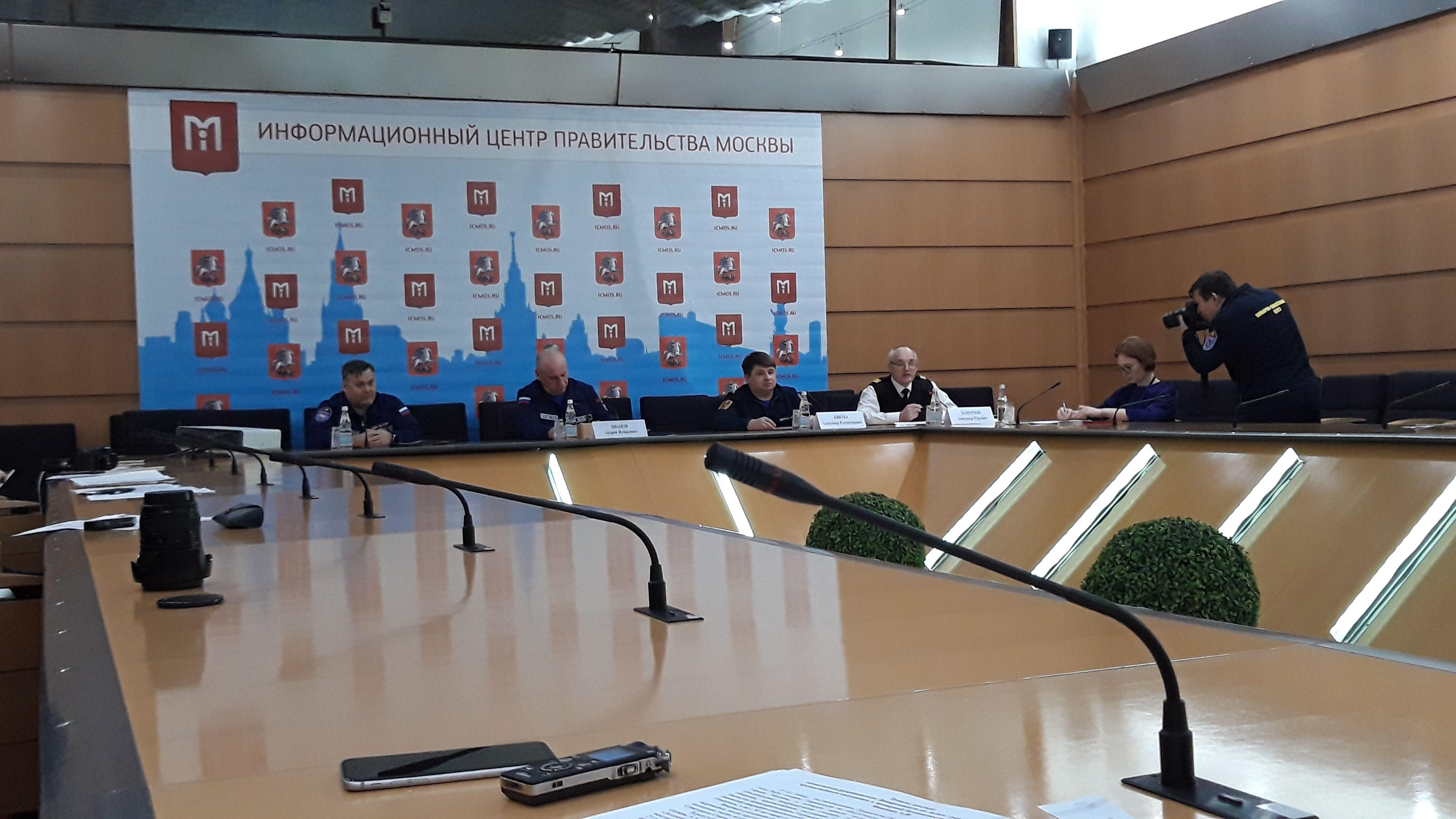Работу столичных аварийно-спасательных подразделений обсудили в Москве