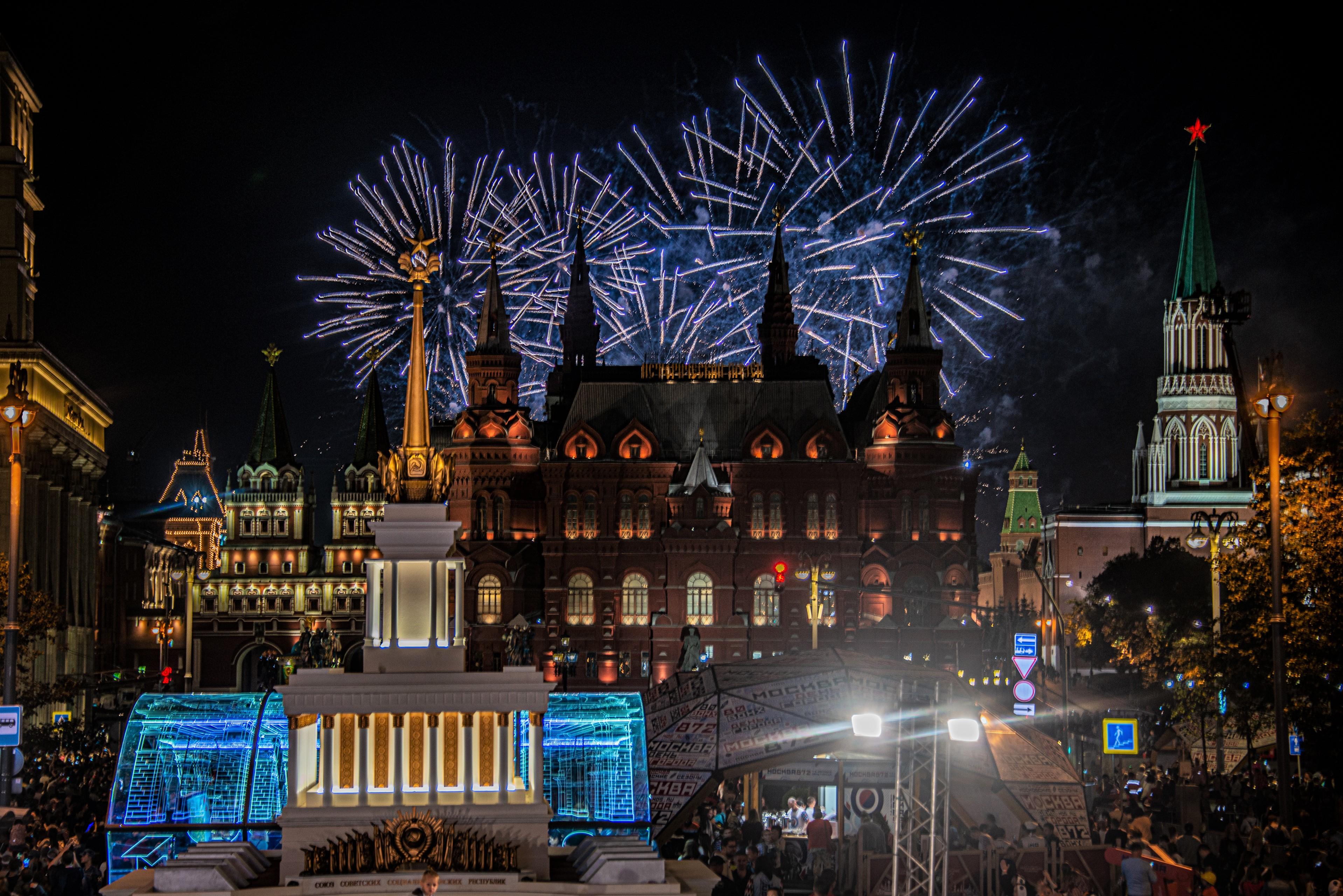 Традиционное празднование Дня города пройдет в первые выходные осени. Фото: Наталья Феоктистова, «Вечерняя Москва»